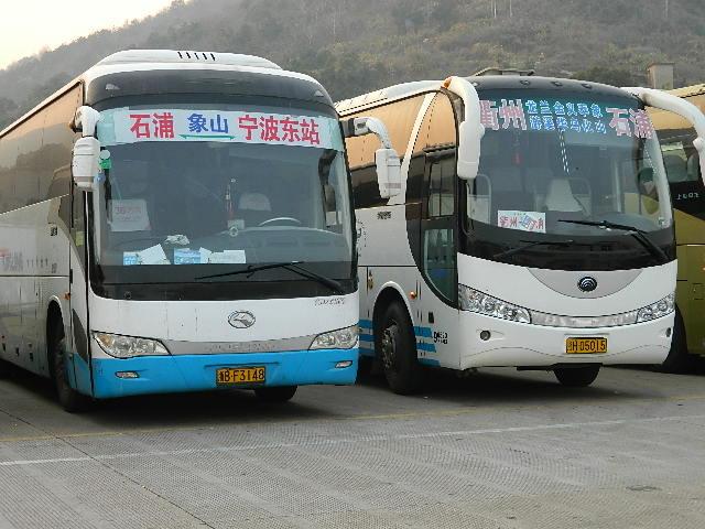 石浦汽车东站班次表(2014,1,1)